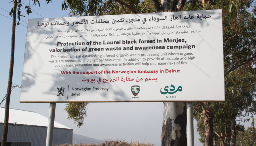 Protection of the Laurel Black Forest in Menjez, Valorization of Green Waste and Awareness Campaigns